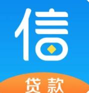 备胎信用——现金贷款软件平台app 4+